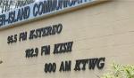 关岛电台误发警报 吓坏当地民众
