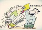 长沙通报4起中小学违规征订教辅材料典型案例