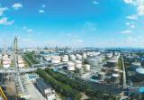 镇海炼化42条措施实现效益超6亿元
