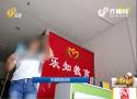 暗访潍坊培训班:没教师证也能上岗 三次查处仍招生