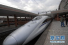 9月21日起,这7对高铁车次提速至350公里时速