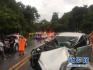 泰国一旅游车与皮卡相撞 11名中国游客受伤