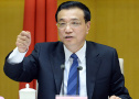 李克强签署字公布《融资担保公司监督管理条例》
