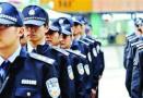 石家庄市公安局招聘300名公安机关警务辅助人员