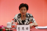葛慧君当选浙江政协主席 系第十九届中央候补委员