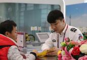 2018年春运郑州机场出行服务再升级