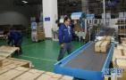 京东在青岛建立智慧物流园 提高华北地区网购配送速度