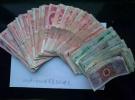 春节打多少钱的麻将会涉嫌赌博?99%的人想不到!