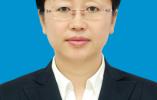 大庆市拟任职干部公示名单 公示期限为2月5日至9日