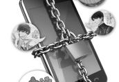 花钱专治玩手机上瘾,你舍得吗?