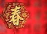 春节将至专家支招 家中老人如何健康过节?