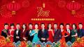 2018年央视春节联欢晚会主持阵容公布