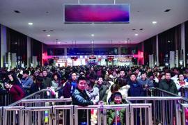 48.9万人  中铁郑州昨日迎来返程客流高峰