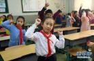 杭州上城区推教师工作细节:学生面前不跷二郎腿
