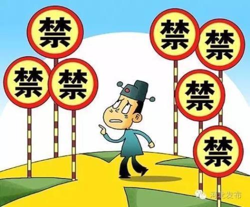 网上赌博哪个网站好:福建泉州:公职人员操办婚丧事宜需报告 禁超15桌