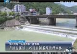 """河道有了""""网上管家"""" 青田温溪建小微水体管理系统"""