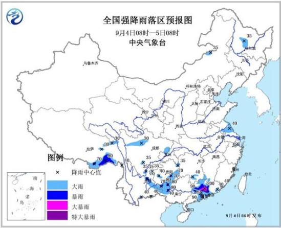 中央气象台发布暴雨黄色预警 9省区有大到暴雨