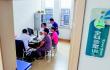青岛已建成19个医联体 覆盖了328家医疗机构
