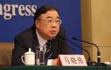 国家卫生健康委员会领导班子任命:马晓伟任主任、党组书记