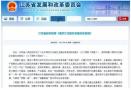 重磅!南京江北新区总体规划获江苏省政府批复
