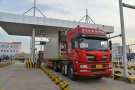 新西兰首批海运冰鲜牛肉经河南口岸进入中国