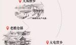 金秋时节桂花香 宁乡最全赏桂地图新鲜出炉