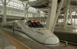 """受台风""""泰利""""影响 未来三天济南西站多趟列车停运"""