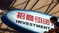 前8个月我国新设立外商投资企业增长10%