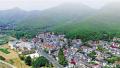 """看安吉余村""""两山""""故事 践行绿水青山就是金山银山"""