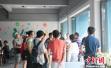 """两岸新媒体人谈八天""""淘宝""""浙江行 见证发展展望机遇"""