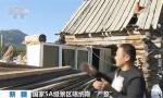 """古村落失去特色 国家5A级景区喀纳斯强力""""拆违"""""""