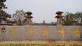 中国(郑州)国际园林博览会开幕 明日起可参观
