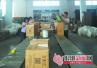 快递公司官网刚宣布涨价 临沂市快递员每单涨2元
