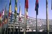 美或下周退出联合国教科文组织 经费不足想