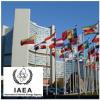 国际原子能机构发声:确认伊朗正全面执行核协议