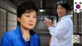 朴槿惠:因为一个人的背叛 我的名誉和生活都毁了