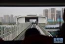 北京速磁浮列车试运营