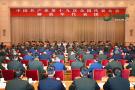 出席党的十九大的解放军代表团和武警代表团组成