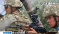 与俄罗斯对峙!北约多国在拉脱维亚举行联合军演
