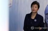 """朴槿惠囚室独享5倍面积 被指过着""""皇帝般""""生活"""