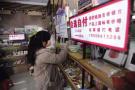 """真来了!南京鼓励发展""""无人""""商店 延长夜间营业时间"""
