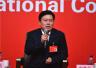 十九大代表朱光远:把党的领导贯穿依法治国全过程