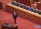 侠客岛:习近平给统一划下红线,台湾当局听懂没?