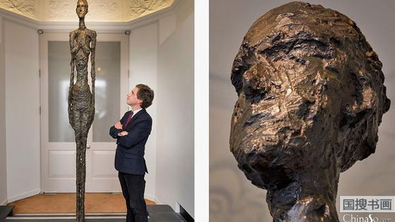 賈科梅蒂《站立的女人II》以1.95億元在佳士得巴黎成交