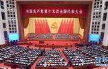 """记者札记:新发展理念加分""""中国话语权"""""""