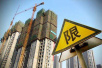 国家统计局:9月郑州房价持续稳定 小幅下跌