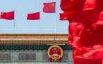 十九届中央政治局常委25日将同中外记者见面
