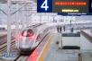 俄媒:中国在新马高铁招标具优势 击败日本有先例