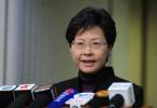 林郑月娥:香港积极考虑运用税务措施改善营商环境