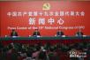 中国经济发展新模式成型 将进入新一轮红利释放期